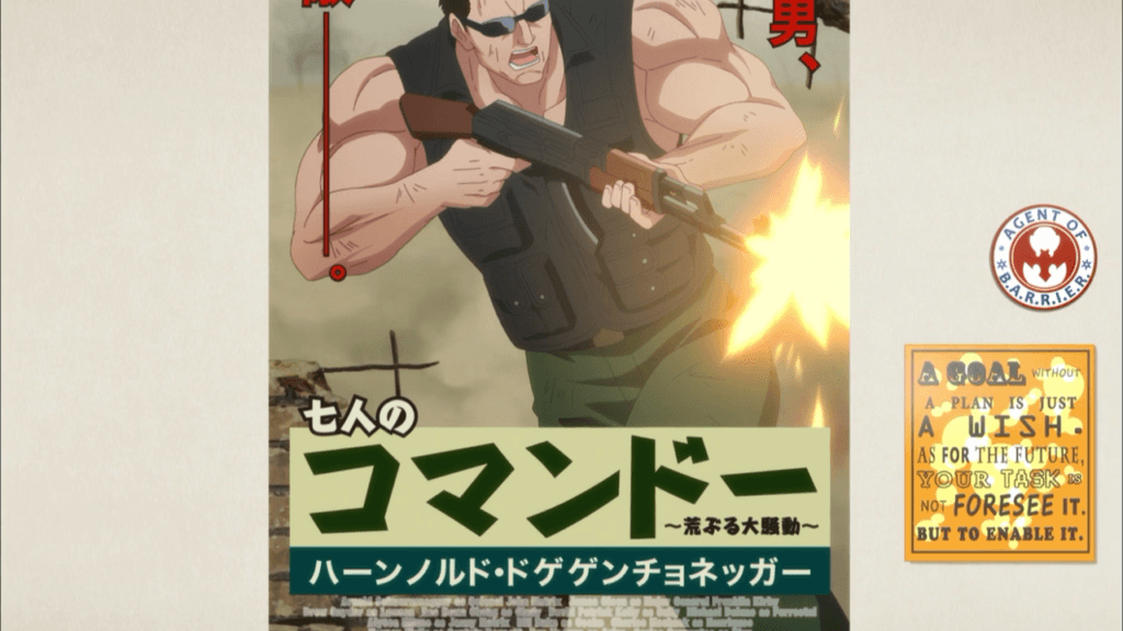 Dumbbell Nan Kilo Moteru 02 agent of barrier