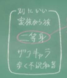 Joshikousei no Mudazukai 01 spelt dissonance wrong snip
