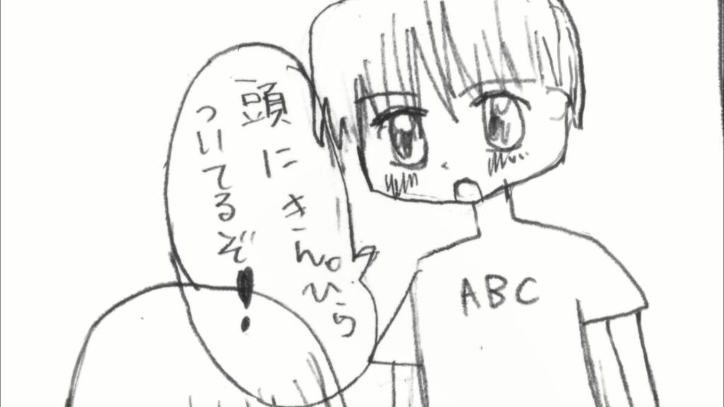 Joshikousei no Mudazukai 02 kinpira