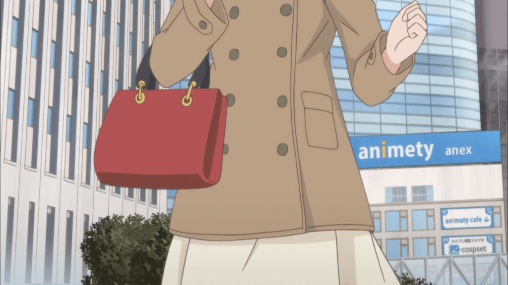 Joshikousei no Mudazukai 11 animety