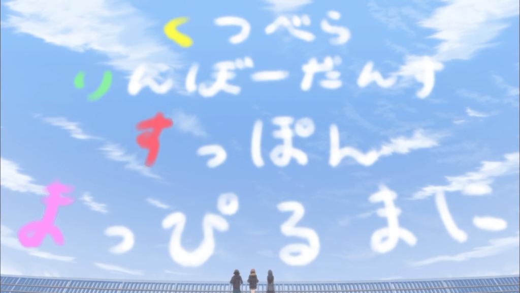 Joshikousei no Mudazukai 11 kurisumasu