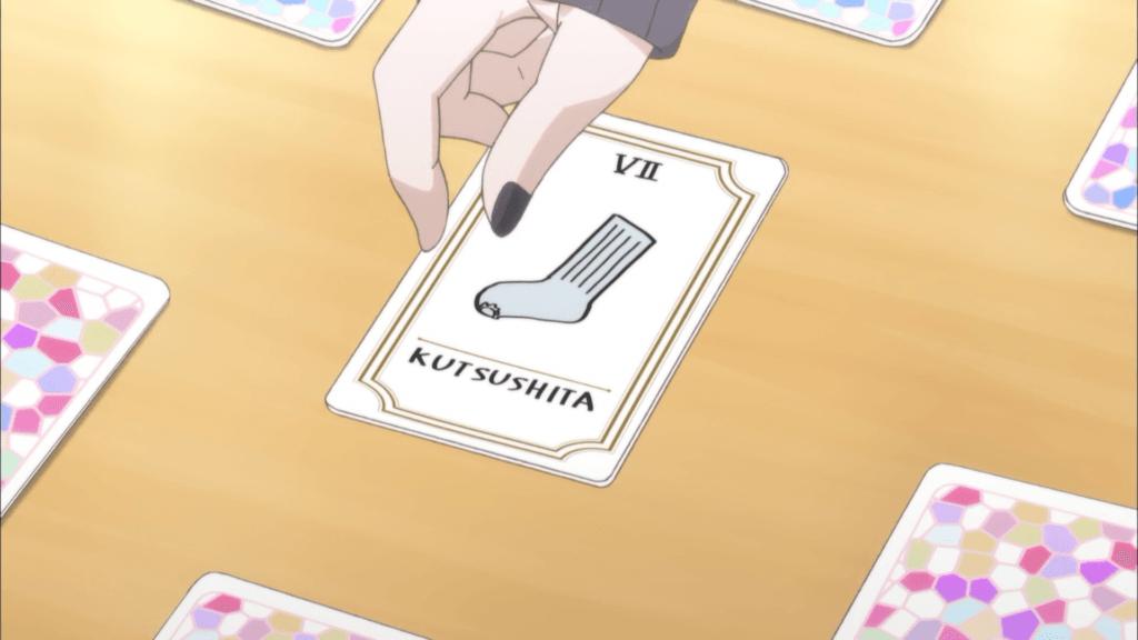 Joshikousei no Mudazukai 11 kutsushita
