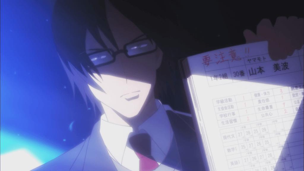 Joshikousei no Mudazukai 12 001905.483 untranslated print out