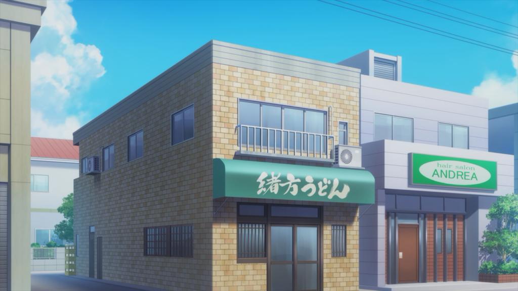 Bokutachi wa Benkyou ga Dekinai 01 Ogata Udon