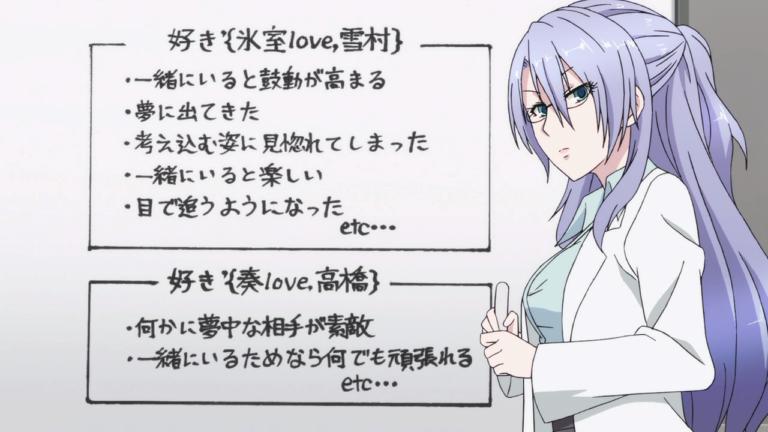 Rikei-ga-Koi-ni-Ochita-no-de-Shoumei-shitemita-03-000140