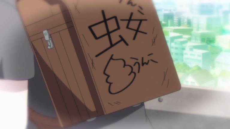Rikei-ga-Koi-ni-Ochita-no-de-Shoumei-shitemita-03-000939