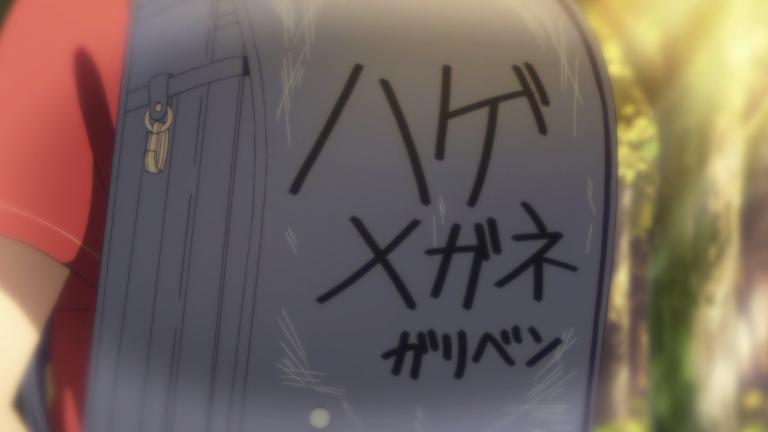 Rikei-ga-Koi-ni-Ochita-no-de-Shoumei-shitemita-03-001053