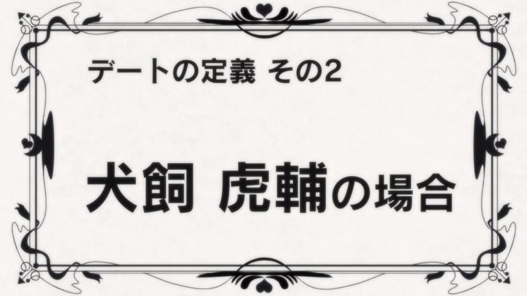 Rikei-ga-Koi-ni-Ochita-no-de-Shoumei-shitemita-03-001627