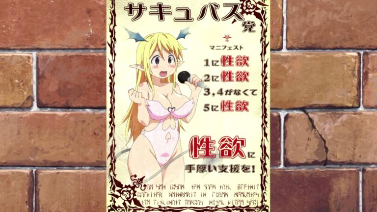 Ishuzoku-Reviewers-02-001249-1-2-5-seiyoku-san-shi-ga-nakute-NslashA0