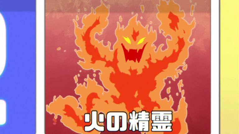Ishuzoku-Reviewers-02-001424-dragon-quest-fure-mu-flame0