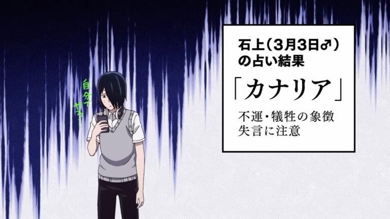 Kaguya-sama-wa-Kokurasetai-S2-01-002341-bottom-text-untranslated