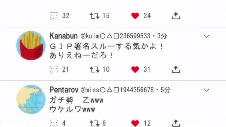 Nanabun-no-Nijyuuni-10-001042-twitter