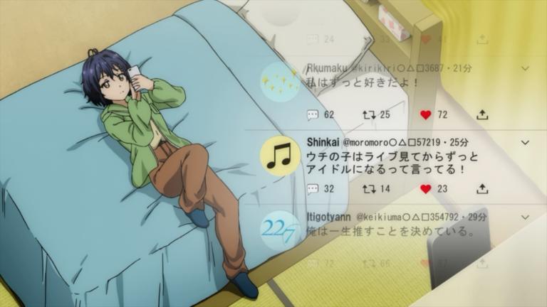 Nanabun-no-Nijyuuni-10-002110-untranslated-tweets-3