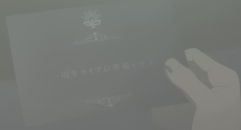 Nanabun-no-Nijyuuni-12-002015-not-translated-instruction-bright