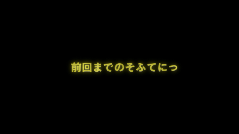 Softenni-09-000003-24-countdown-sound-effect