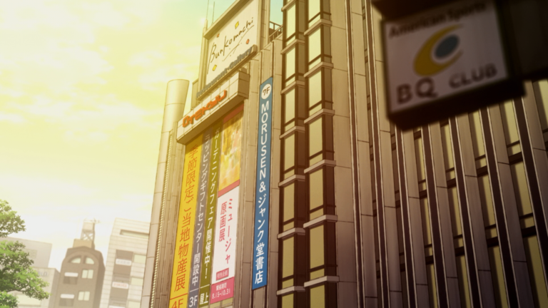 Kaguya-sama wa Kokurasetai? Tensai-tachi no Ren`ai Zunousen episode 4 references, parodies, translation errors, untranslated content