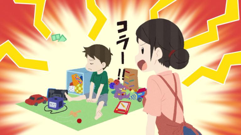 Kaguya-sama-wa-Kokurasetai-S2-04-000445-irasutoya-ka-game-cube