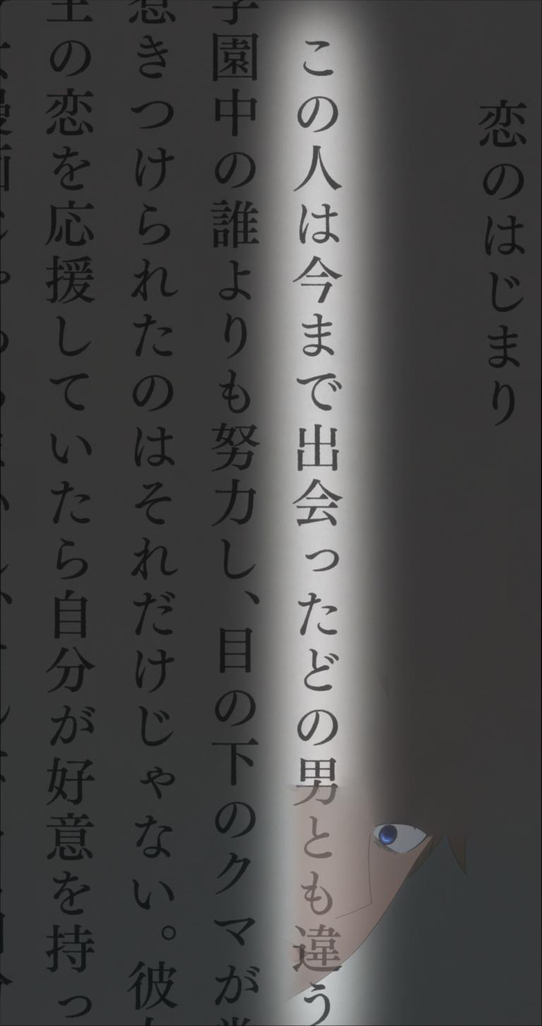 Kaguya-sama-wa-Kokurasetai-S2-04-000805-stitched-story