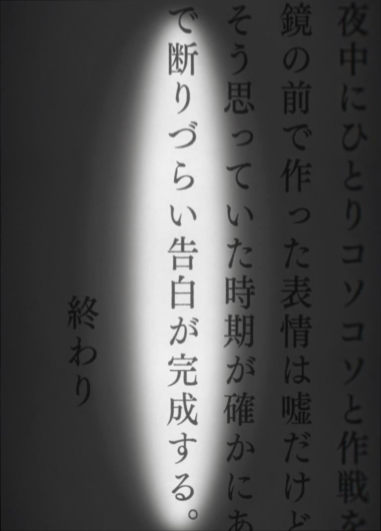 Kaguya-sama-wa-Kokurasetai-S2-04-000821-stitched-story-2-1