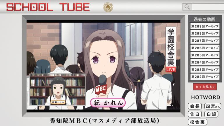 Kaguya-sama-wa-Kokurasetai-S2-04-001223-various-untranslated
