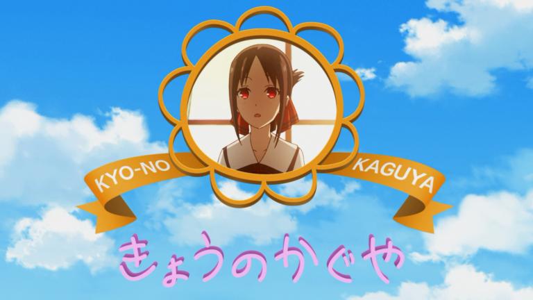 Kaguya-sama-wa-Kokurasetai-S2-04-002236-kyou-no-wanko-paro