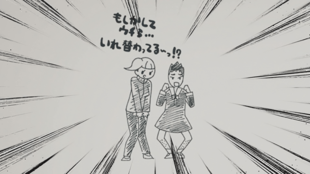 Kaguya-sama-wa-Kokurasetai-S2-09-001828-parody-of-Kimi-no-Na-wa