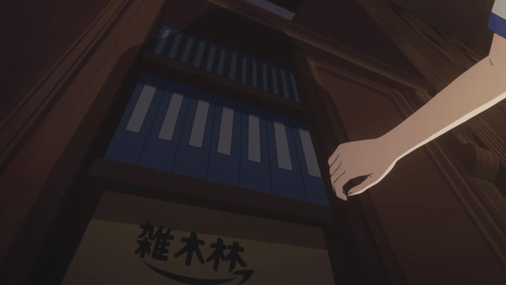 Kaguya-sama-wa-Kokurasetai-S2-09-002058-amazon-parody-zoukibayashi-literally-refers-thicket