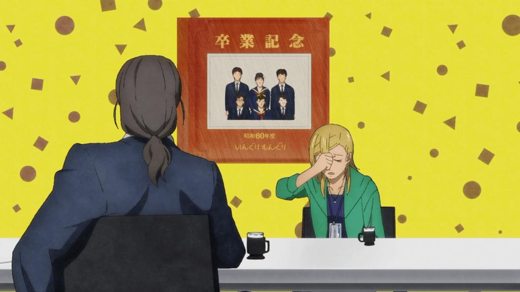 Nami-yo-Kiitekure-03-001143-5時SATマガジン-ka