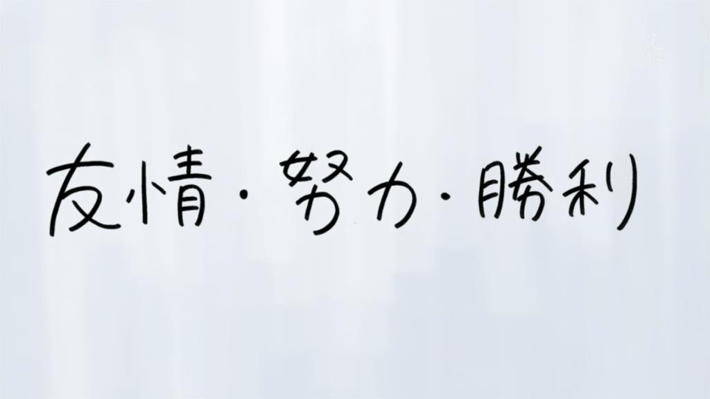 Yahari-Ore-no-Seishun-Love-Come-wa-Machigatteiru.-11-000810-jump