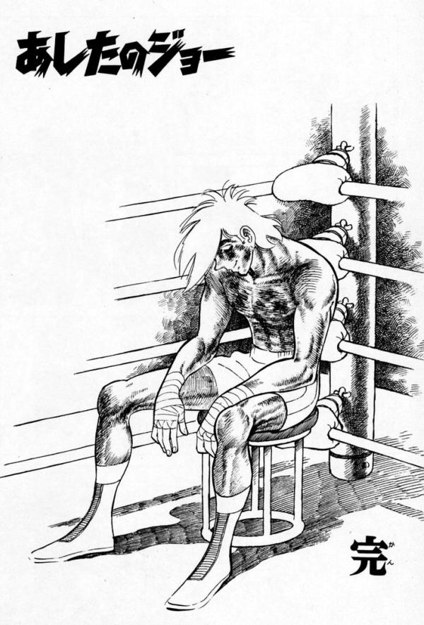 ashita-no-joe-manga-moetsukita