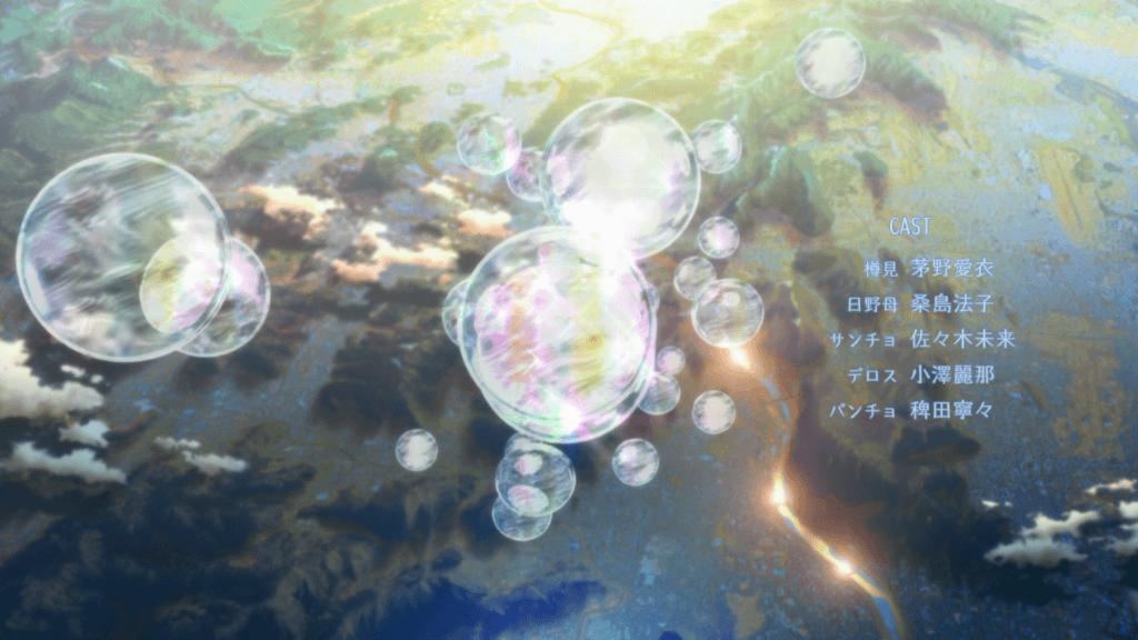 Adachi-to-Shimamura-10-002225-sancho-delos-pancho