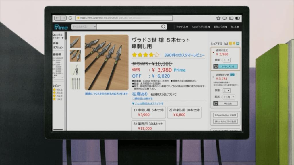 Jashin-chan-Dropkick-S2-01-000441-amazon