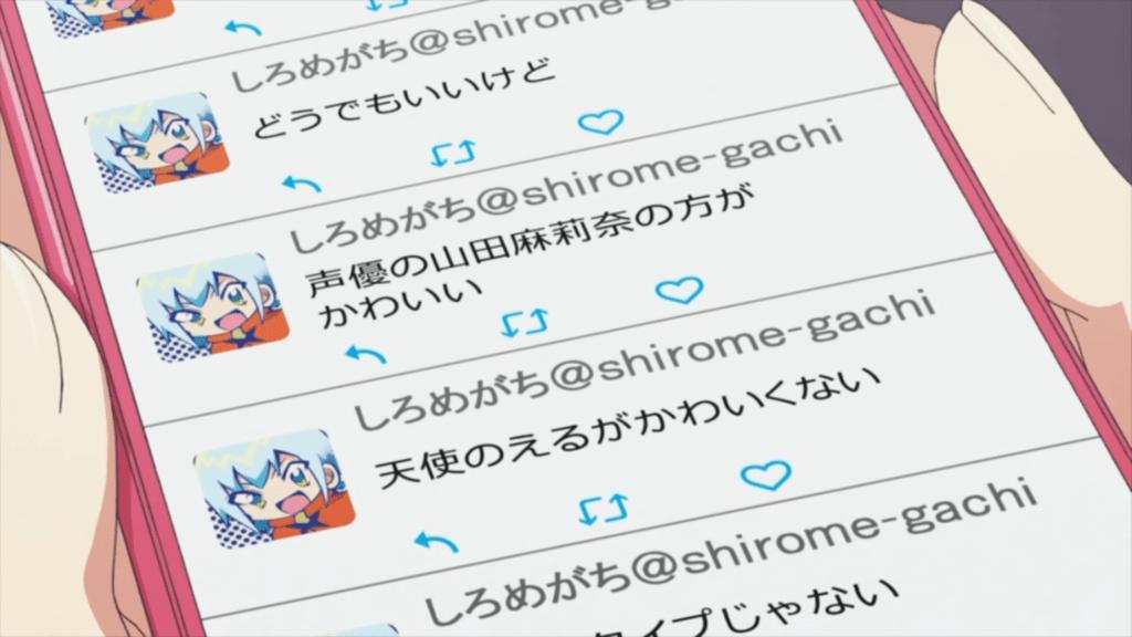 Jashin-chan-Dropkick-S2-02-002304-seiyuu-of-pino