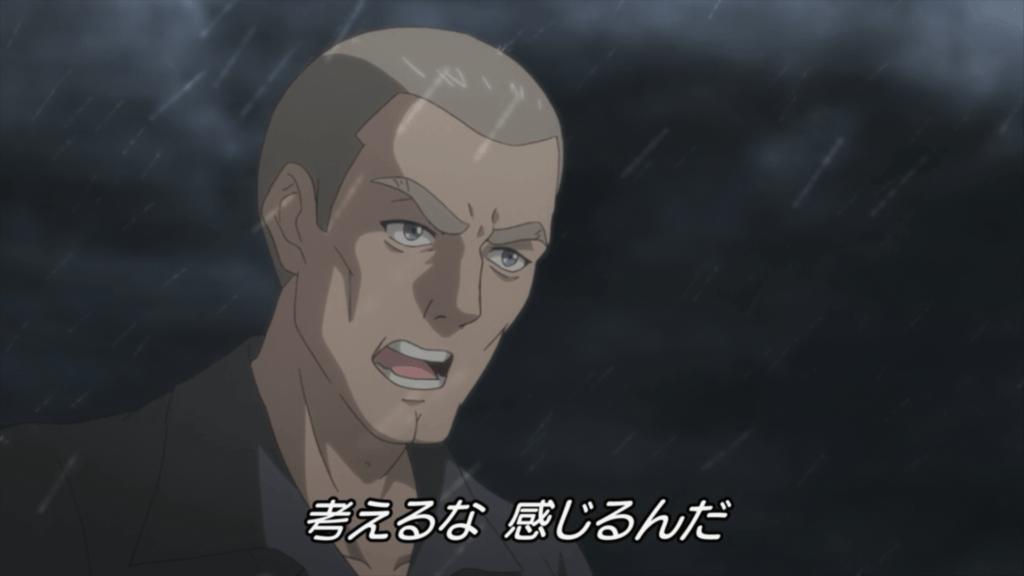 Jashin-chan-Dropkick-S2-11-002152-bruce-lee-kana