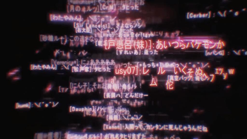 No-Game-No-Life-01-000008-toguro-