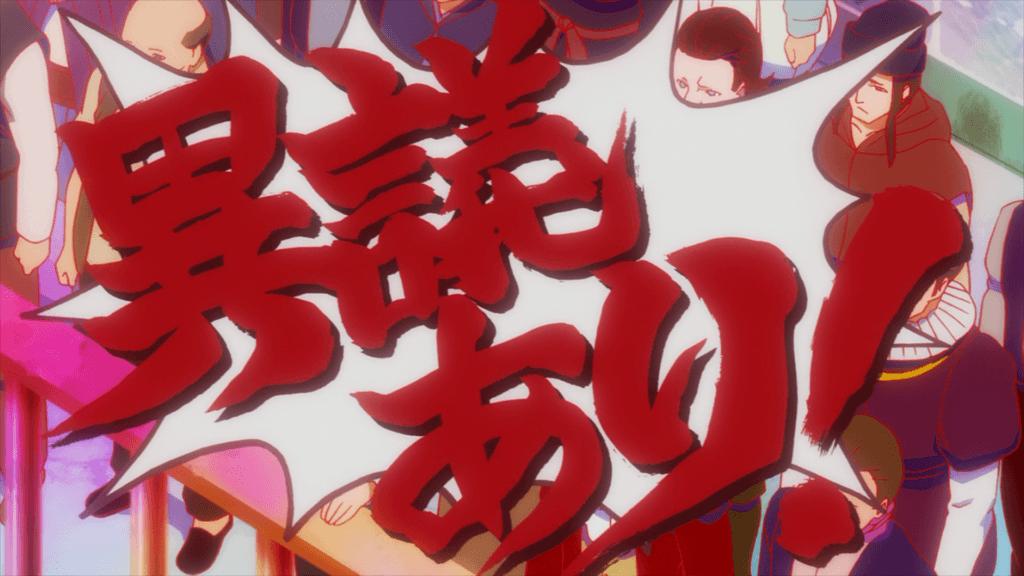No-Game-No-Life-03-000219-igi-ari