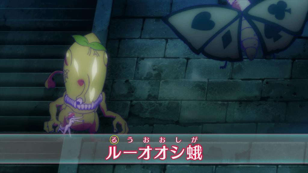 No-Game-No-Life-06-001336-ruu-oushiba-paro