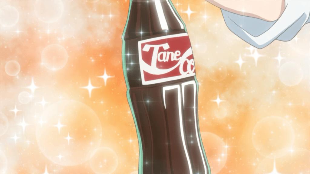 Tejina-senpai-12-000513-tane-cola