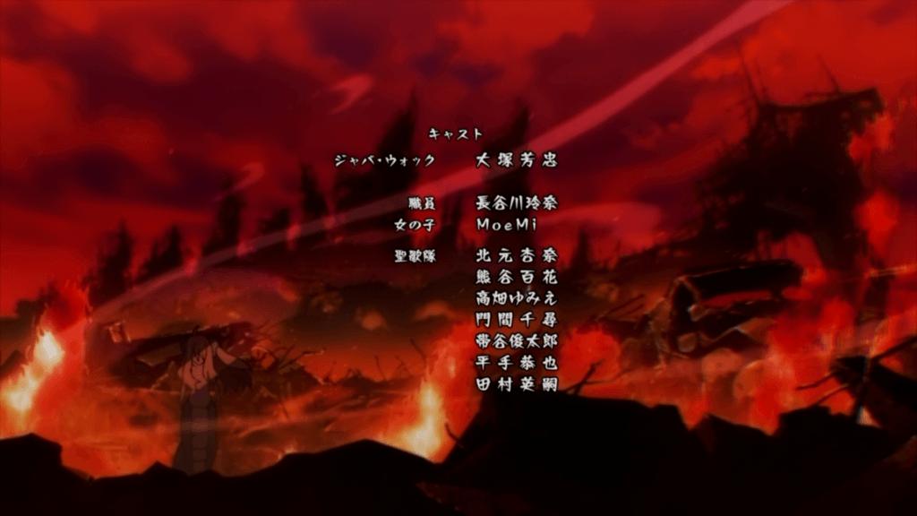 Jashin-chan-Dropkick-S2-09-002154-jabba-wokku