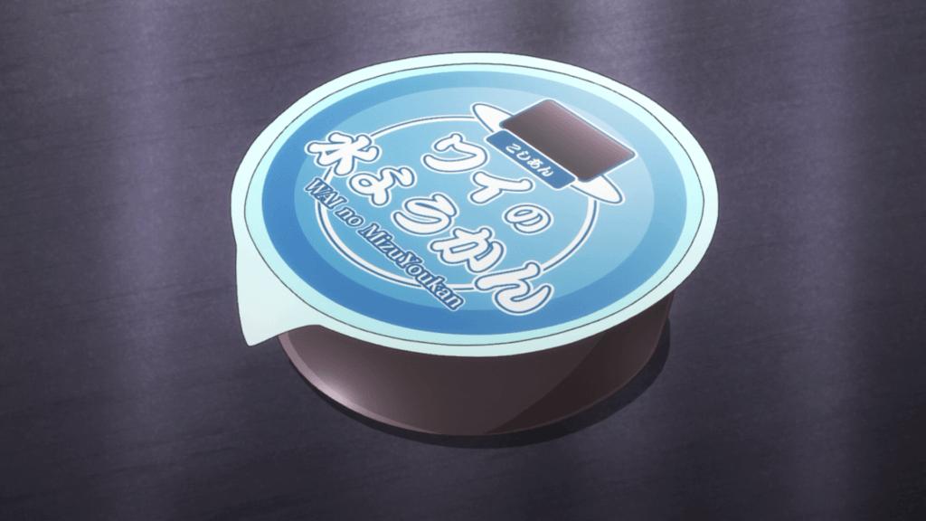 Tsugumomo-07-001122-wai
